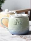 創意馬克杯子陶瓷帶蓋勺辦公室個性咖啡早餐杯女潮流可愛水杯情侶