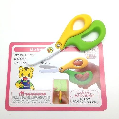 日本 benesse 巧虎剪刀 不銹鋼 兒童安全 剪刀 附剪刀套(左手專用綠色)-超級baby