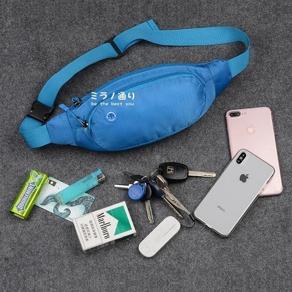 年終穿搭new Year 跑步腰包男女多功能運動手機包健身裝備7寸大容量實用耐磨防水