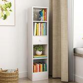 書架落地簡約現代經濟型創意小書櫃臥室簡易桌上置物架〖滿千折百〗