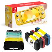 [哈GAME族]超值簡配組 免運費●主機+保護貼+果凍套+收納包●Nintendo Switch Lite 黃色 攜帶縮小版