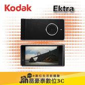 晶豪野 Kodak Ektra 空機 優惠現金價 購買前請先洽詢貨況 4G LTE