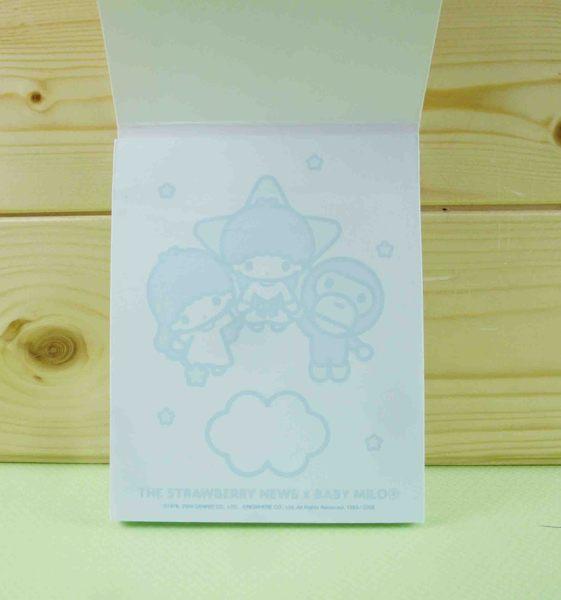 【震撼精品百貨】Little Twin Stars KiKi&LaLa 雙子星小天使~便條-白雲