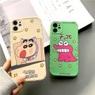 變裝蠟筆小新粉紅鱷魚 適用 iPhone12Pro 11 Max Mini Xr X Xs 7 8 plus 蘋果手機殼
