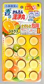 日本【小林製藥】廚房廁水管清潔發泡錠(柑橘香) 12入