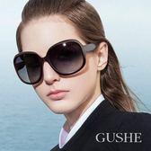(雙12購物節)古奢太陽鏡女潮大框眼鏡復古優雅墨鏡眼睛圓臉長臉偏光鏡