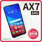 【福利品】OPPO AX7 64GB...