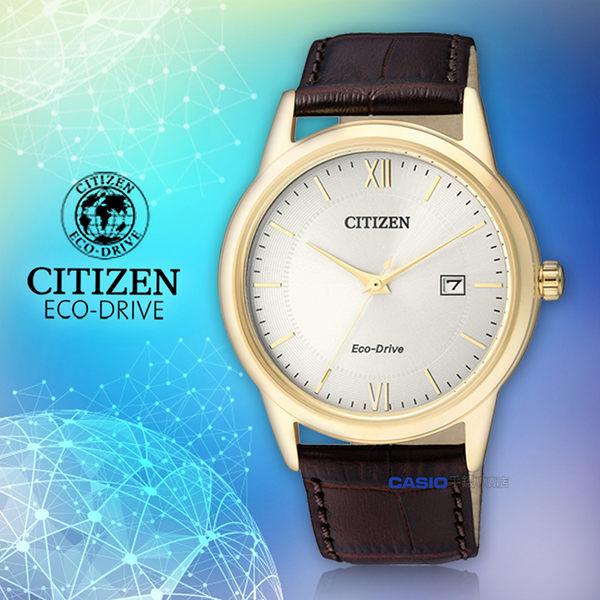 CITIZEN 星辰 手錶專賣店 CITIZEN AW1232-12A 男錶 指針錶 小牛皮錶帶 光動能 防水 日期