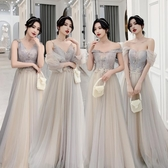 伴娘服2019新款冬季灰色姐妹團禮服女仙氣質長款婚禮宴會晚禮服裙