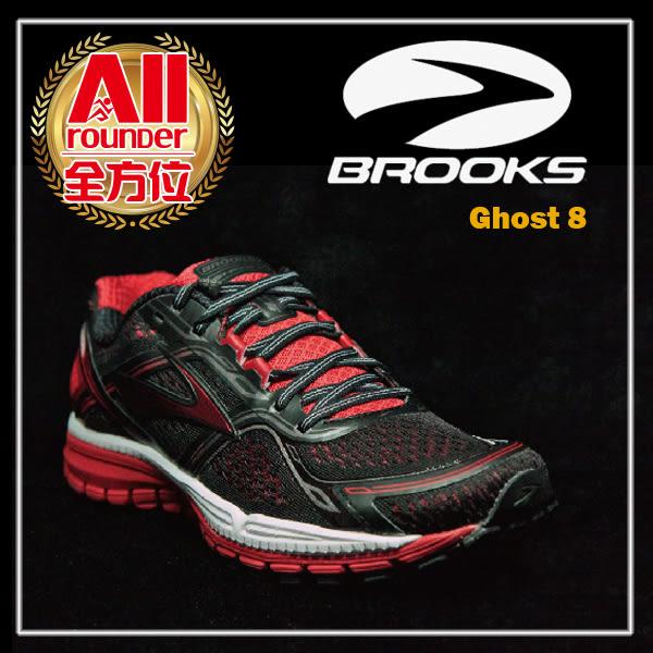 【BROOKS】男款避震型路跑鞋 Ghost 8 - 黑紅色(981D062) 全方位跑步概念館