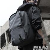 男士後背包背包男簡約休閒學生書包旅游旅行包電腦包韓版時尚潮流  遇見生活
