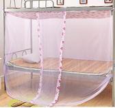 宿舍防塵上鋪下鋪1m/1.2米學生蚊帳 jy【快速出貨八折下殺】