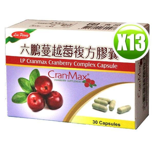 六鵬 蔓越莓複方膠囊(30顆/盒)x13
