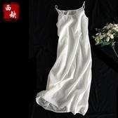 西缺原創 文藝百搭 長版棉質吊帶連身裙洋裝女春裝新品內搭打底裙子 限時八五折 鉅惠兩天