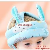 嬰兒學步護頭防摔帽寶寶學走路頭部保護墊兒童防撞枕夏季透氣【齊心88】