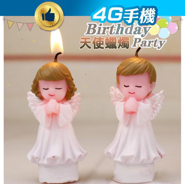 天使蠟燭 兒童派對用品 生日禮物 會場佈置 派對佈置 造型蠟燭 生日蠟燭 蛋糕裝飾 贈品【4G手機】