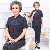老年人女裝夏裝套裝60-70-80歲老人奶奶裝夏季媽媽短袖太太上衣 易貨居