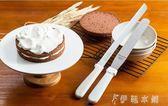 不銹鋼鋸齒刀蛋糕刀烘焙做蛋糕的工具奶油抹刀切片吐司面包刀 伊鞋本鋪