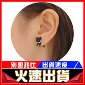 [24hr-現貨快出] 耳環 韓國 飾品 原宿 立體 珍珠 動物 豹子頭 耳環 貓咪 穿刺 耳釘 多層 耳釘