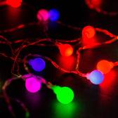 LED防水彩色燈帶『4米』1717033B 營繩燈裝飾燈聖誕燈情境燈小夜燈聖誕燈露營燈造型燈免插電電池