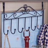 門後掛鉤免釘門上掛衣架毛巾架