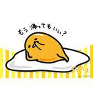 【日本進口拼圖】BEVERLY 三麗鷗-蛋黃哥 要回家了嗎 108片 BVM108-176