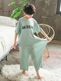 童裝男童家居服套裝夏季裝薄款2021新款兒童睡衣中大童男孩空調服 夢幻鋪子