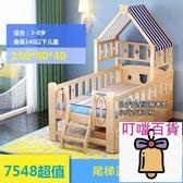 兒童床-實木兒童床女孩 公主床帶護欄男孩小床單人小孩床加寬床拼接床 叮噹百貨