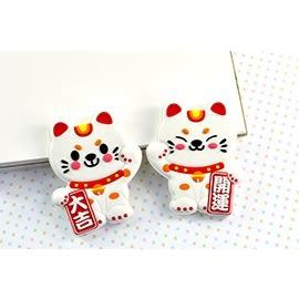 【收藏天地】台灣紀念品*招財貓PVC冰箱貼(2款)-大吉 / 開運