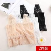 蕾絲吊帶抹胸女夏薄款白色打底內衣短款內搭美背防走光裹胸小背心