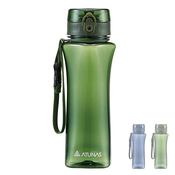 ATUNAS玩美曲線運動瓶700ml(歐都納/健身水壺/環保杯/隨身瓶/冷水瓶/無毒Tritan/開學)