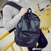 休閒後背包男士背包韓版學生書包女時尚潮流運動旅行電腦男包潮包 檸檬衣捨