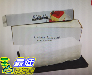 [COSCO代購] W333284 Raskas 奶油乾酪 1.36公斤(40入裝)