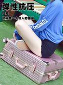 行李箱行李箱鋁框拉桿箱萬向輪旅行箱24女學生密碼箱子20皮箱子28晶彩生活JD
