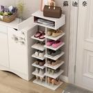 多層簡易鞋架省空間家用鞋柜小鞋架