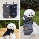小胡子兩腳連帽T恤秋冬季棉背心 寵物泰迪狗狗衣服秋冬裝厚款馬甲  卡布奇諾