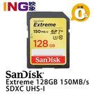 SanDisk Extreme 128G...