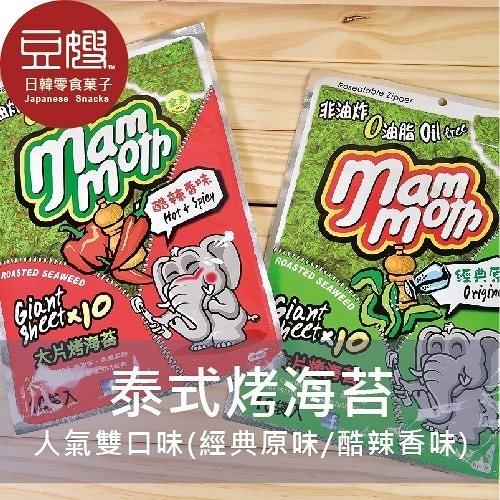 【豆嫂】泰國熱銷 mm象泰式烤海苔(原味/酷辣/香烤魷魚)
