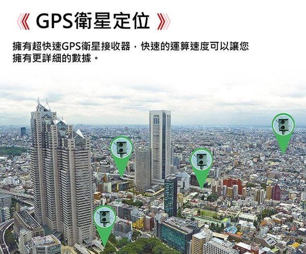 行車定位GPS測速器