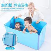 折叠浴盆 洗澡桶成人折疊浴盆兒童家用 雙寶寶沐浴泡澡桶加厚可坐浴缸 珍妮寶貝