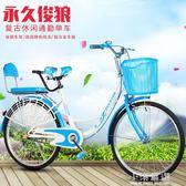 女式自行車成人單車22寸普通大男款代步學生輕便淑女CY『小淇嚴選』