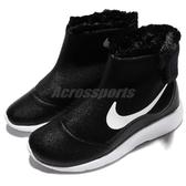 【四折特賣】Nike 休閒鞋 Tanjun Hi PSV 黑 白 童鞋 中童鞋 無鞋帶設計 運動鞋【PUMP306】 922871-005
