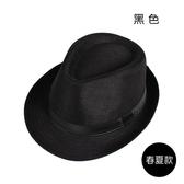 夏天男士帽子爵士帽遮陽帽英倫禮帽情侶帽子 免運