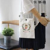 小包包斜挎包女帆布斜跨布藝包