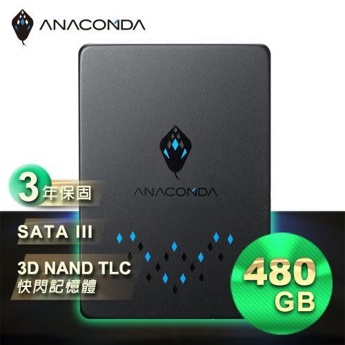 【兩周限時促銷】ANACOMDA 巨蟒 泰坦戰蟒 TS 480GB SATA SSD 固態硬碟 (三年保固-原廠到府收送)