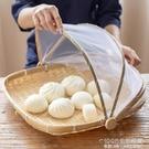 異麗家用摺疊飯菜罩子蓋菜罩竹編圓簸箕竹篩...