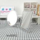 化妝鏡 簡約桌面透明亞克力學生宿舍臺式風雙面梳妝鏡子【快速出貨八折下殺】