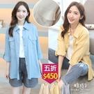 【五折價$450】糖罐子純色素面掀蓋口袋前短後長襯衫→現貨【E58438】