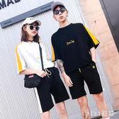 中大尺碼 情侶套裝夏裝新款韓版短袖T恤寬鬆原宿風兩件套學生 nm2390 【VIKI菈菈】