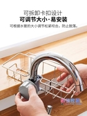 廚房掛籃 廚房水槽水龍頭置物架收納架海綿瀝水掛籃抹布架家居用品家用大全【快速出貨】